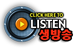 ListenLive74x50